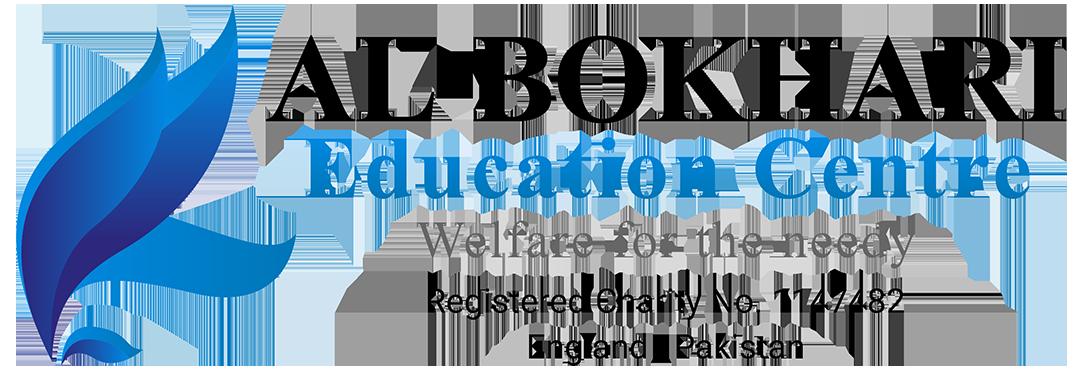 Albokhari Logo